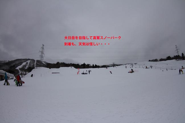 IMG_5330-Edit.jpg